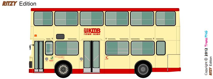 [10017] 九龍巴士(一九三三) 10017