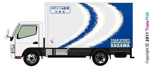 TransPNG.net | 分享世界各地多種交通工具的優秀繪圖 - 巴士 1012