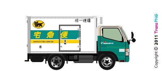 TransPNG.net | 分享世界各地多種交通工具的優秀繪圖 - 巴士 1017