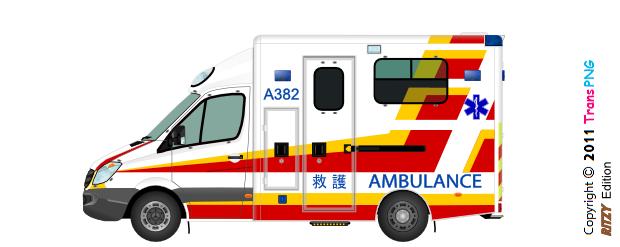 政府/緊急車輛 12001