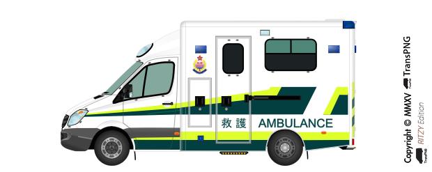 政府/緊急車輛 12015