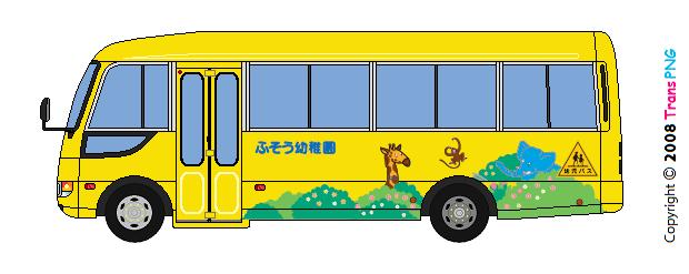[169] 三菱Fuso 169