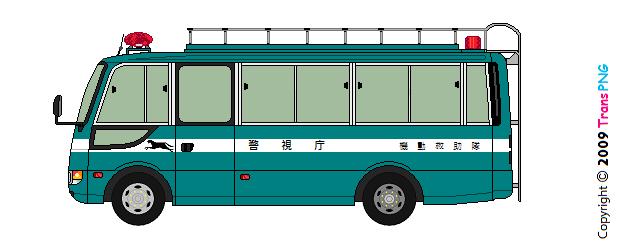 [4007] 東京警視廳 4007