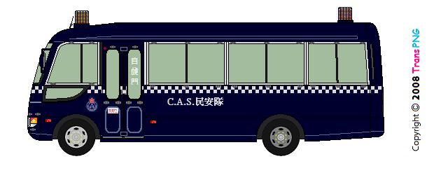[4016] 香港民眾安全服務隊 4016