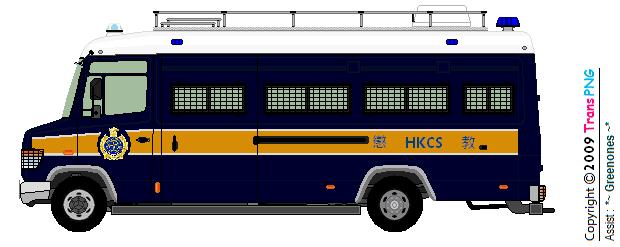 [4025] 香港懲教署 4025