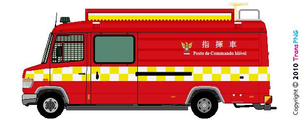 [4033] 澳門消防局 4033