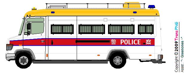 [4056] 香港警務處 4056