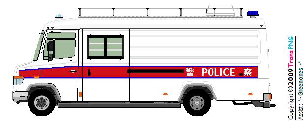 [4057] 香港警務處 4057