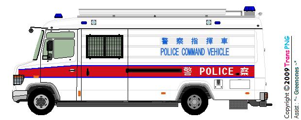 [4059] 香港警務処 4059