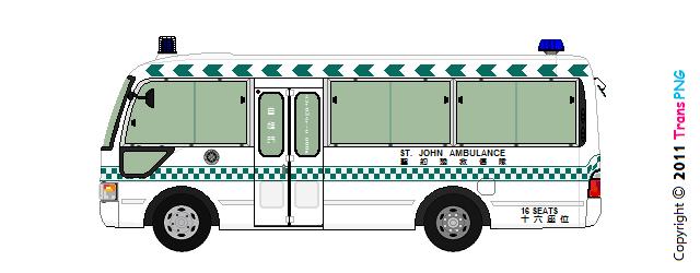 [4068] Hong Kong St. John Ambulance 4068