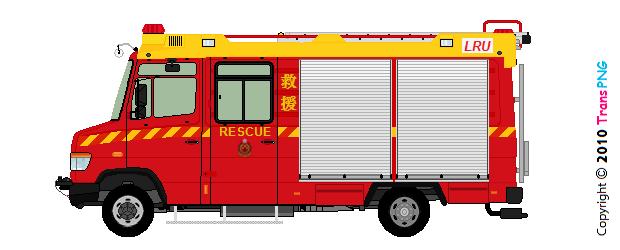 [4071] 香港消防處 4071