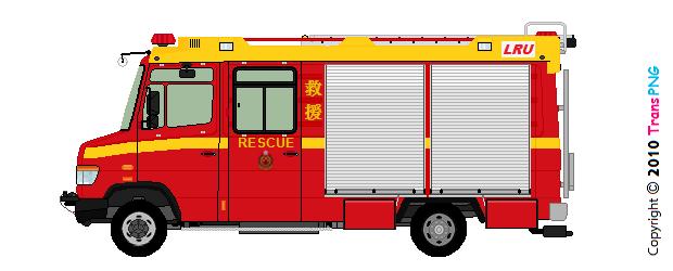 [4073] 香港消防處 4073