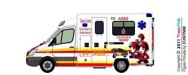 [4090] 香港消防處 4090