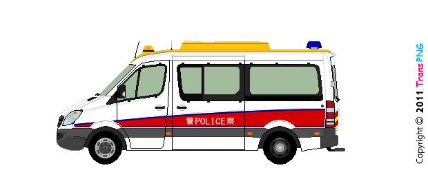 [4101] 香港警務處 4101