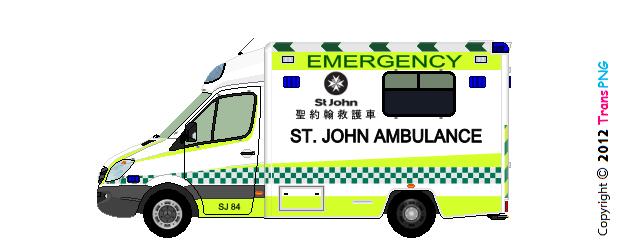 [4110] 香港聖約翰救護機構 4110