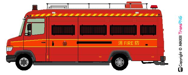 [4120] 香港消防処 4120