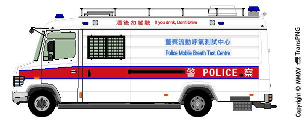 政府/緊急車両 4132
