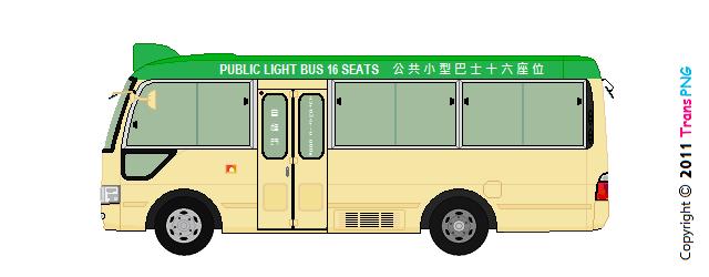 TransPNG.net | 分享世界各地多種交通工具的優秀繪圖 - 巴士 460