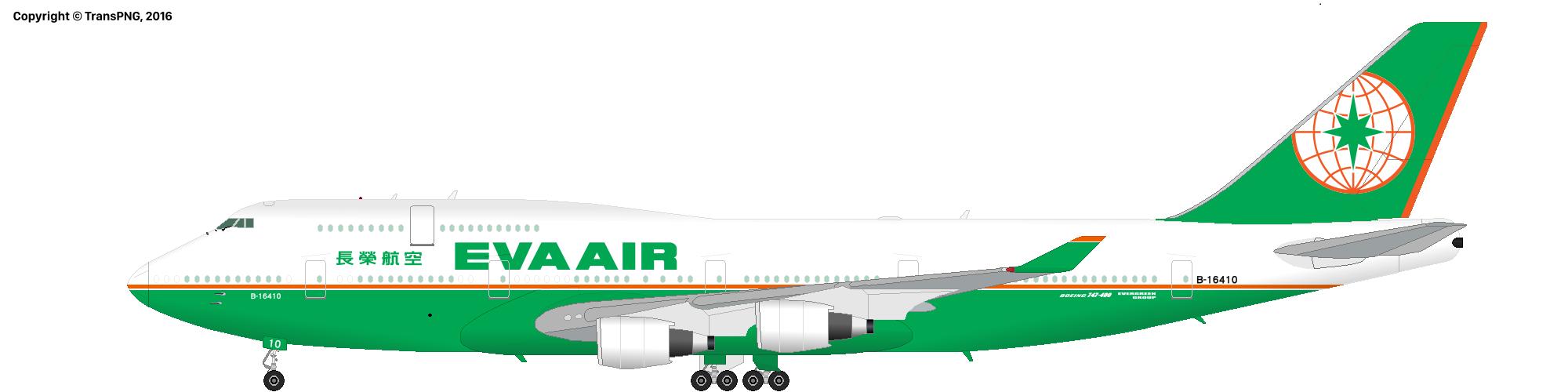 Airplane 6201