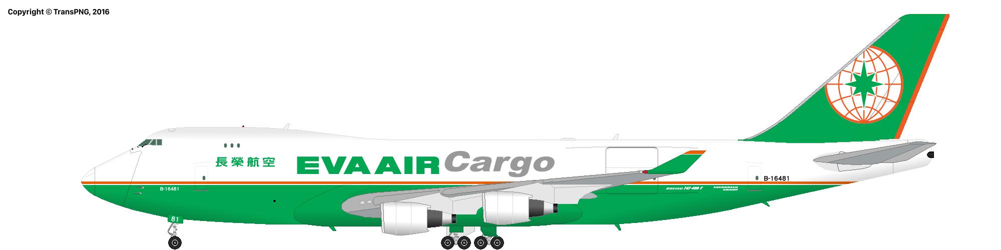 Airplane 6203