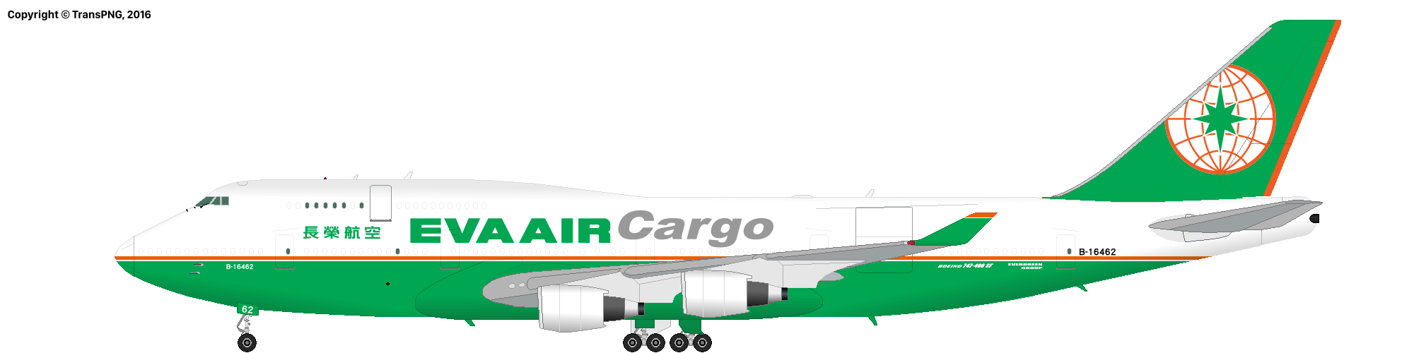 Airplane 6205